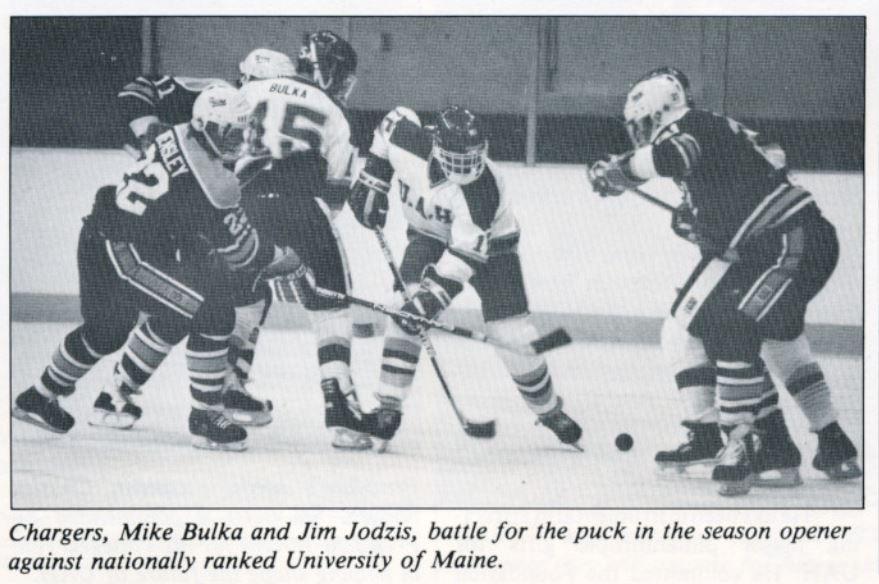 Featured Flashback: Alabama Huntsville elevates program in 1987